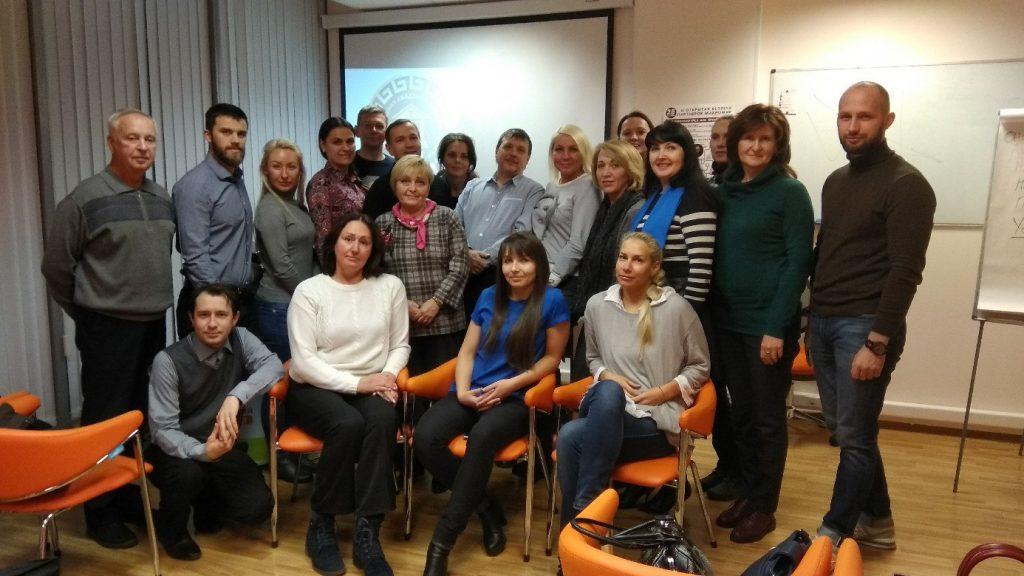Галерея семинаров и тренингов