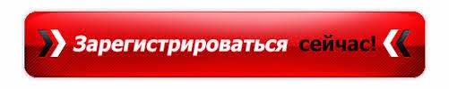 13 августа в 14.00 Круглый стол для специалистов вторичного рынка недвижимости 2.4